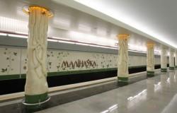 Путевая надпись Малиновка