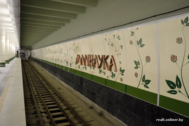 Путевая надпись на станции Малиновка