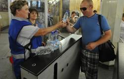 бесплатная питьевая вода в московском метро