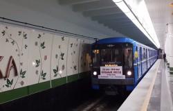 Пробный поезд на станции Малиновка 2014 год