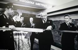 Открытие Минского метрополитена 29 июня 1984 год