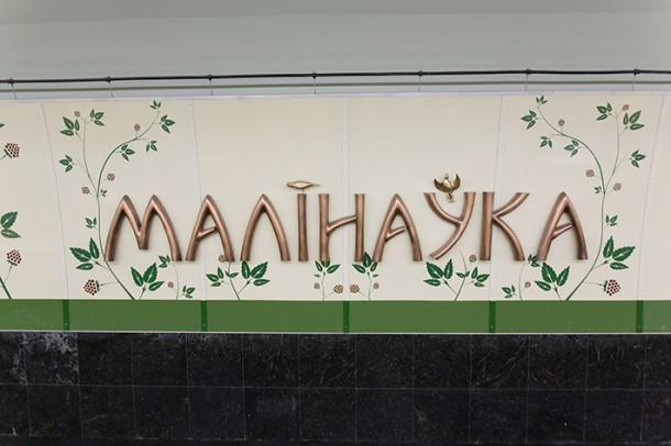 open-malinovka-14