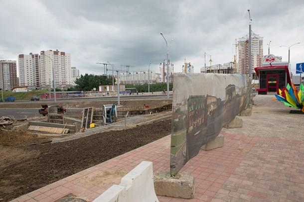 open-malinovka-27