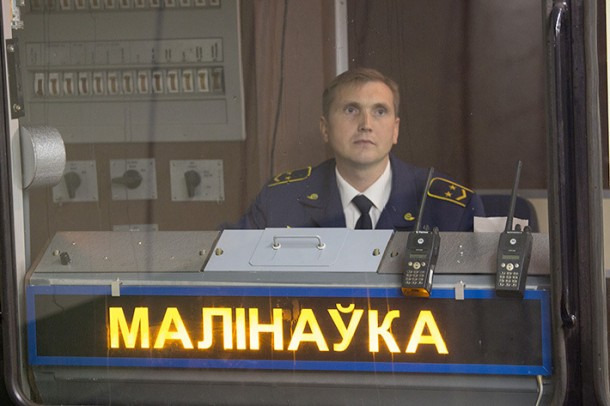open-malinovka-8