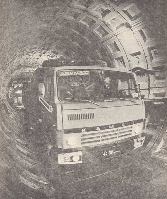 avto-line-12