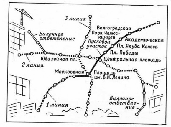 avto-line-3