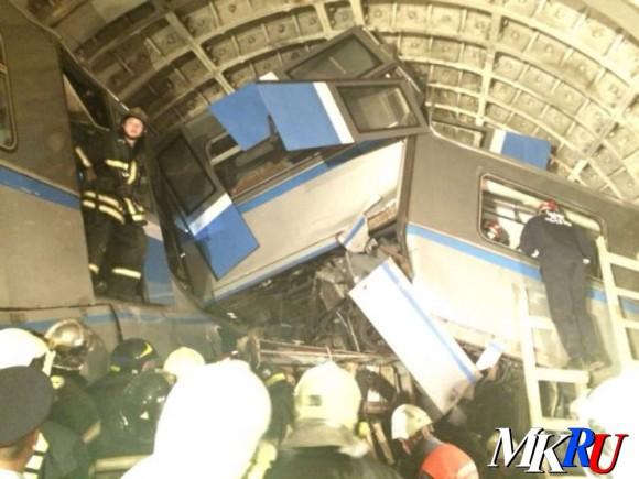 авария в московском метро 15 июля 2014