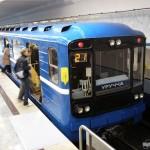 Станция метро Уручье