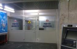 зона досмотра в минском метрополитене