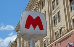 Логотип Харьковского метрополитена