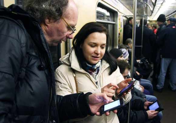 metro_telephone