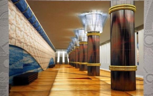 Станция метро «Яхтенная»