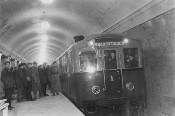 Mos_MM_1935