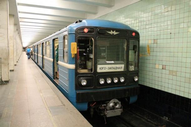 Номерной Московский метрополитен