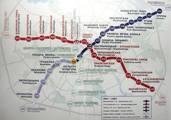 Официальная схема минского метро
