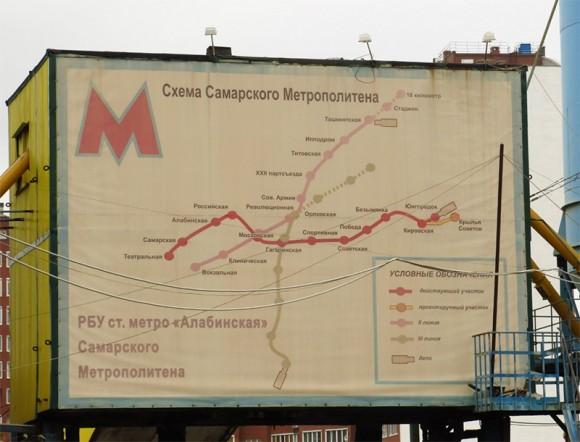 Схема Самарского метрополитена