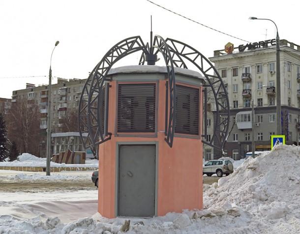 Вентшахта Самарский метрополитен