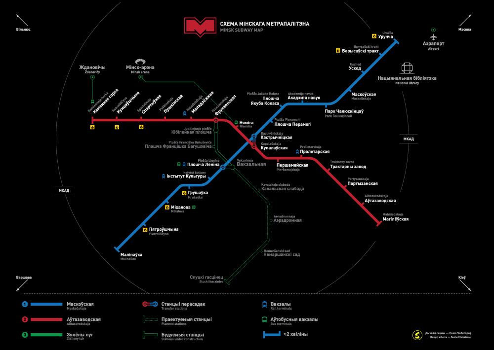 Схема минского метро Саша