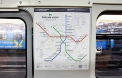 Новая схема киевского метро