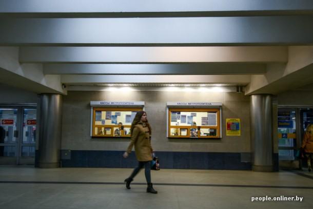 talon-metro-1
