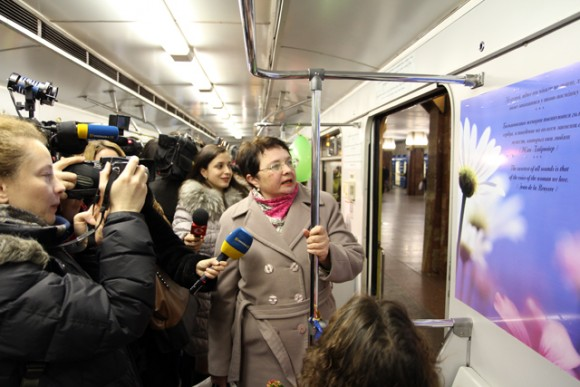 Вагон цветов киевское метро