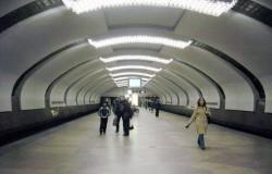 Станция метро Институт Культуры Минск