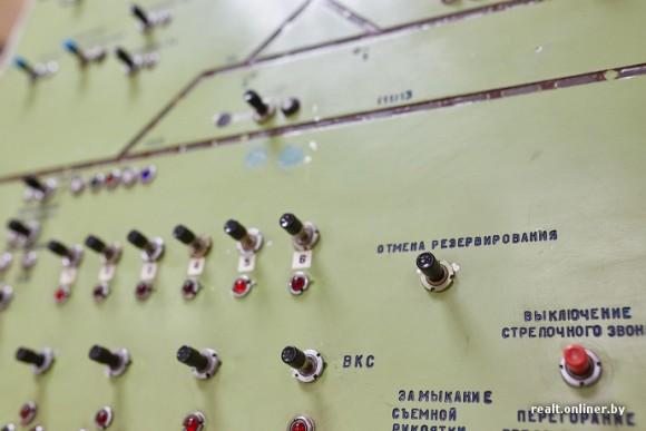 музей минского метрополитена 13