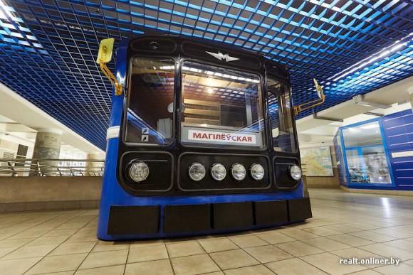 музей минского метрополитена 4