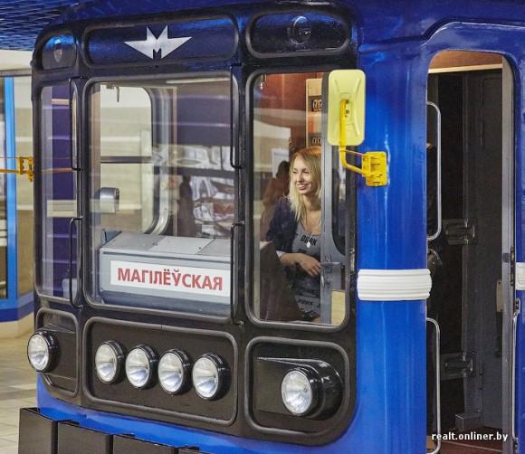 музей минского метрополитена 6