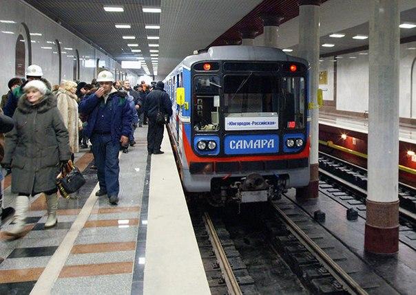 Станция «Российская» Самарского метрополитена