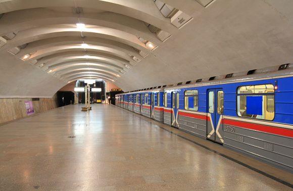 метро самара