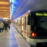 метро Тбилиси