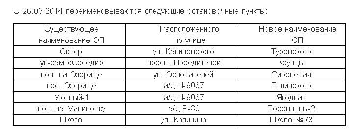 2014_ot_1.jpg