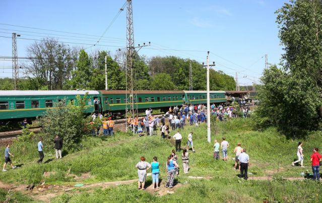 Расписание автобусов из днепропетровска на москву