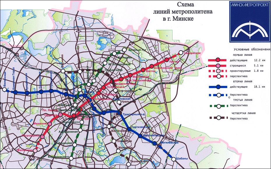 Планом развития Минского метрополитена до 2030 года утверждена схема в составе трех линий общей протяженностью 59...