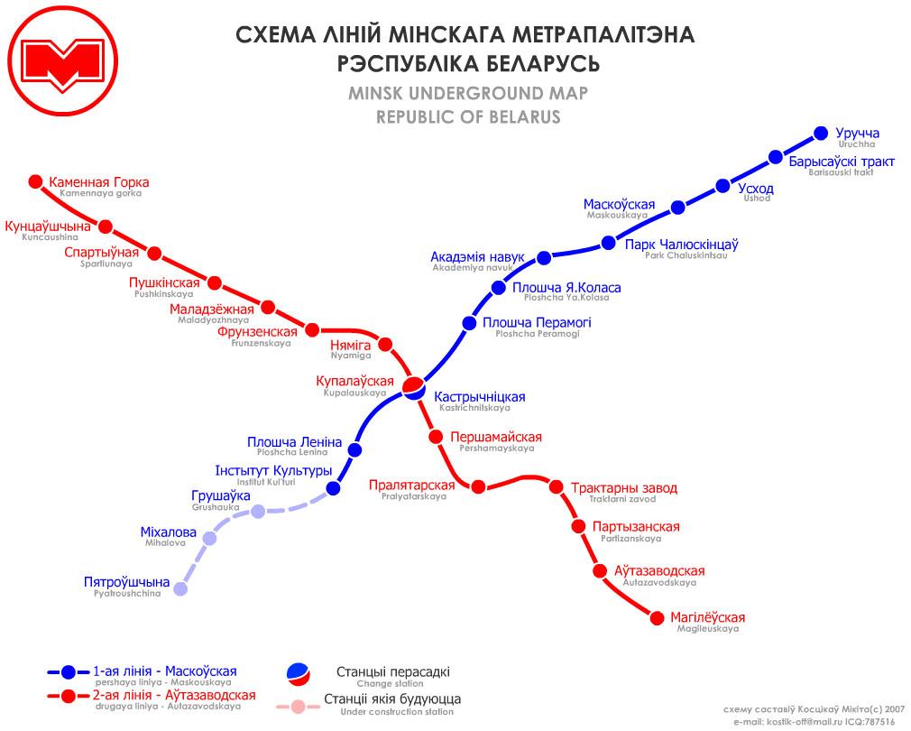 схема метро москвы станция минская бюро автоматических